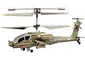 S109G(i-copter ) Manuals