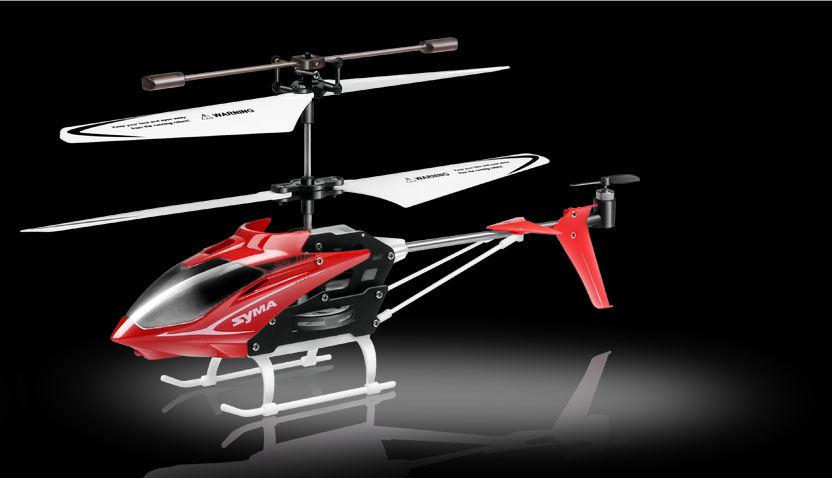 SYMA S5 SPEED - Helicopter - SYMA Official Site